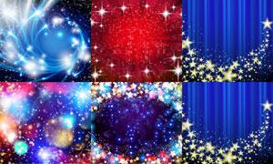 闪耀着的璀璨星光背景创意矢量素材