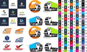 快递运输行业主题标志创意矢量素材