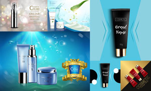 逼真质感护肤广告创意设计矢量素材