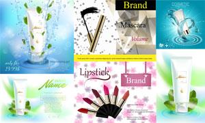 口红与睫毛膏等化妆品广告矢量素材