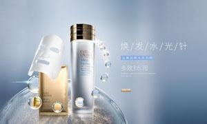 淘宝护肤产品活动海报设计PSD素材