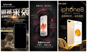 iPhone8苹果手绘宣传海报设计PSD源文