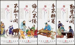 中国风传统文化宣传展板PSD源文件