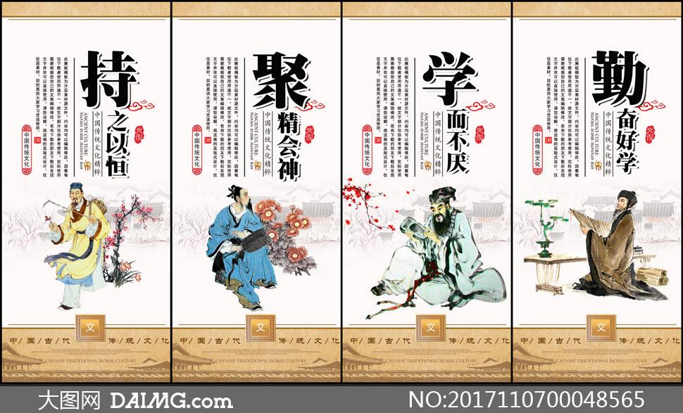 边框校园文化墙学校文化墙国学文化传统文化展板校园文化展板展板设计