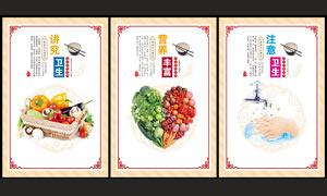 食堂文化展板设计模板PSD源文件