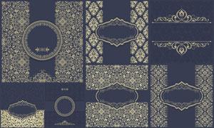 古典风格花纹边框装饰图案矢量素材