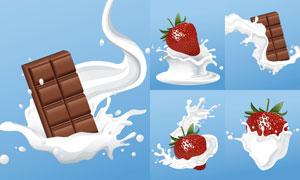 牛奶包裹着的巧克力等创意矢量素材