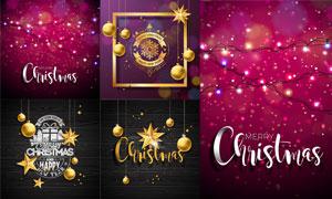挂球彩灯等圣诞节主题创意矢量素材