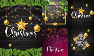 金色挂球等圣诞节元素创意矢量素材