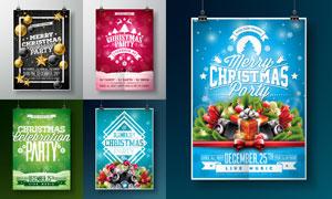 悬挂样式的圣诞派对海报矢量美高梅娱乐V1