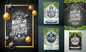 悬挂样式的圣诞派对海报矢量美高梅娱乐V2