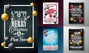 悬挂样式的圣诞派对海报矢量美高梅娱乐V3