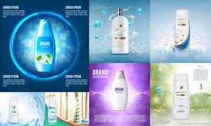 光效泡泡元素洗发护发广告矢量素材