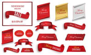 圣诞节日活动活动适用标签矢量素材