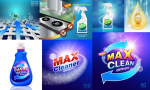 家居清洁用品广告海报设计矢量素材