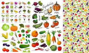 南瓜洋葱与玉米等蔬菜创意矢量素材