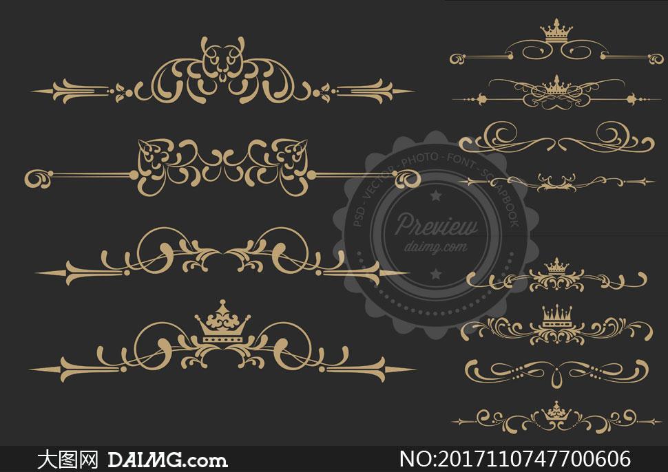 花纹皇冠元素装饰分隔线矢量素材V1