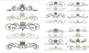 花纹皇冠元素装饰分隔线矢量素材V2