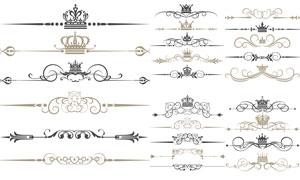 花纹皇冠元素装饰分隔线矢量素材V3