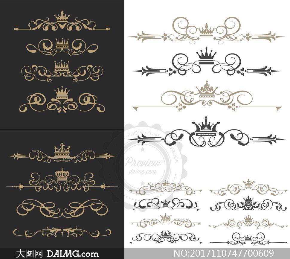 花纹皇冠元素装饰分隔线矢量素材v4
