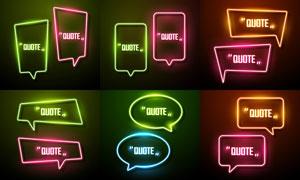 霓虹样式对话框创意设计矢量素材V1