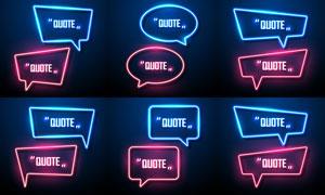 霓虹样式对话框创意设计矢量素材V2