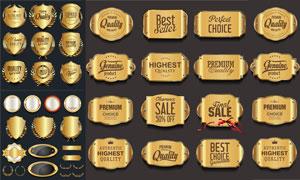 金色质感质量标签铭牌设计矢量素材