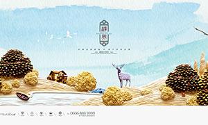 高档房地产宣传海报设计PSD源文件