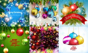 梦幻光效圣诞挂球创意设计矢量素材