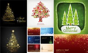 炫丽光效元素的圣诞树创意矢量素材