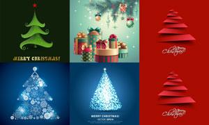 圣诞树与精美的礼物盒创意矢量素材