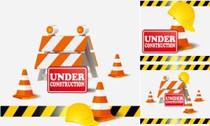安全帽与施工警示设施等矢量素材V1