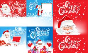 礼物盒与圣诞老人主题创意矢量素材