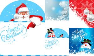 圣诞老人与雪人小鸟等创意矢量素材