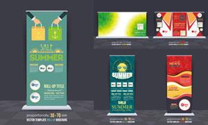 通用广告创意易拉宝模板素材集V18