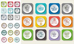 不同底色圆形标签创意设计矢量素材