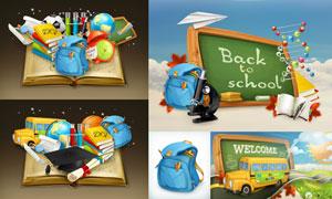 课本书籍与书包等学校主题矢量素材