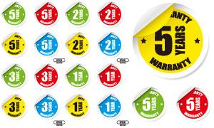 卷边样式的周年庆标签设计矢量素材