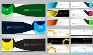 多种颜色图形元素BANNER矢量素材