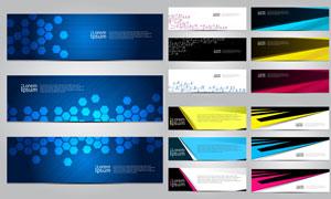 缤纷色彩元素BANNER设计矢量素材