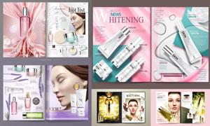 美女人物与护肤品广告设计矢量素材