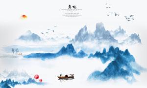 中国风意境水墨山水画设计PSD素材