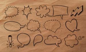 23款漫画手绘对话框PS笔刷