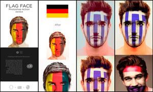 人物肖像添加国旗彩妆效果PS动作