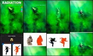绿色主题辐射光线照射效果PS动作