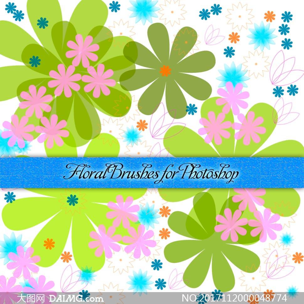 可爱的小花朵装饰ps笔刷