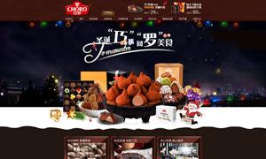 淘宝巧克力圣诞节首页模板PSD素材