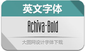 Achiva-Bold(英文字体)