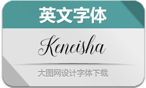 Keneisha-Regular(英文字体)