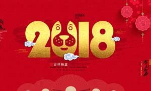 2018中国风红色背景设计PSD素材
